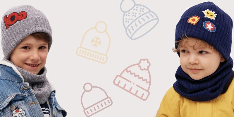 Детские зимние шапки для мальчиков